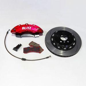 BLITZ BIG CALIPER KIT II レーシング 86115 トヨタ スープラ