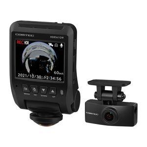 COMTEC HDR361GW 360°+リアカメラ ドライブレコーダー