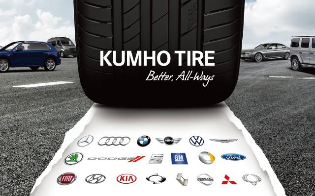 タイヤ交換をご検討中の方に性能と優れたコストパフォーマンスが特長のクムホタイヤがオススメ!